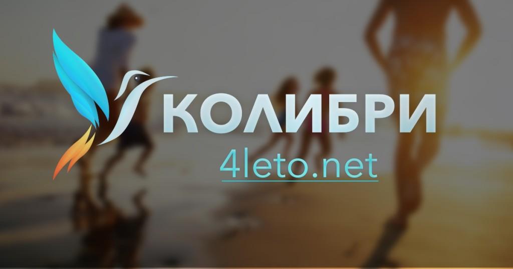 (c) 4leto.net